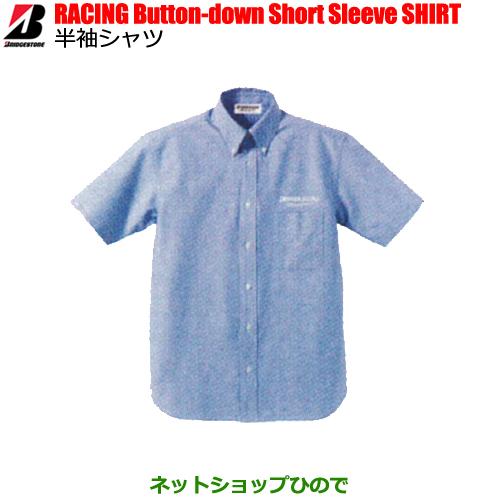 ◯●ブリヂストン(ブリジストン) RACING Button-down Short Sleeve SHIRTレーシングボタンダウンシャツ半袖半袖 シャツ 作業着 作業服 仕事着