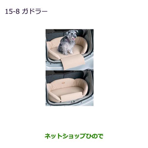 純正部品三菱 MiEVカドラー純正品番 MZ522696【HA3W HA4W】※15-8