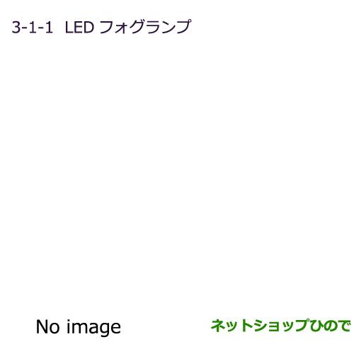 純正部品三菱 RVRLEDフォグランプ(フォグランプ装着車)純正品番 MZ582005【GA4W】3-1-1※