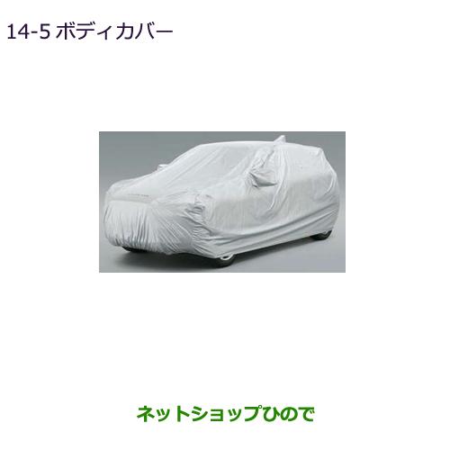 純正部品三菱 RVRボディカバー純正品番 MZ541718【GA4W】14-5※
