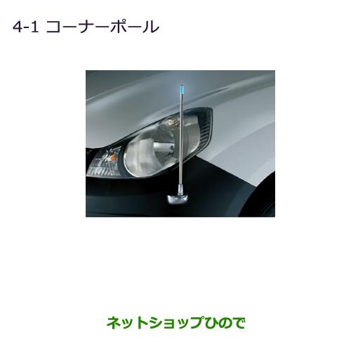 純正部品三菱 ランサーカーゴコーナーポール純正品番 MZ587384【CVAY12 CVJY12 CVY12 CVZNY12】※4-1