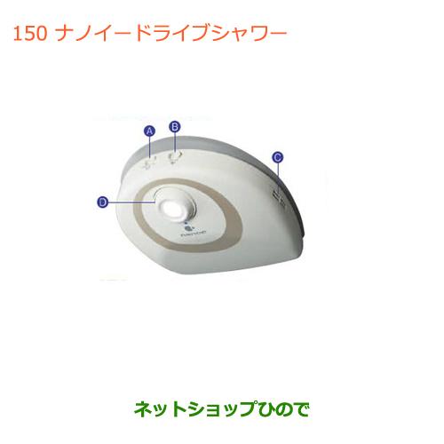 純正部品スズキ ハスラーナノイードライブシャワー純正品番 99000-99015-N02 99000-99015-NA1【MR31S】※150