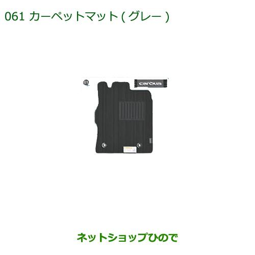 大型送料加算商品 純正部品ダイハツ ムーヴ キャンバスカーペットマット(グレー)(1台分)(各)純正品番 08210-K2439 08210-K2440※【LA800S LA810S】061