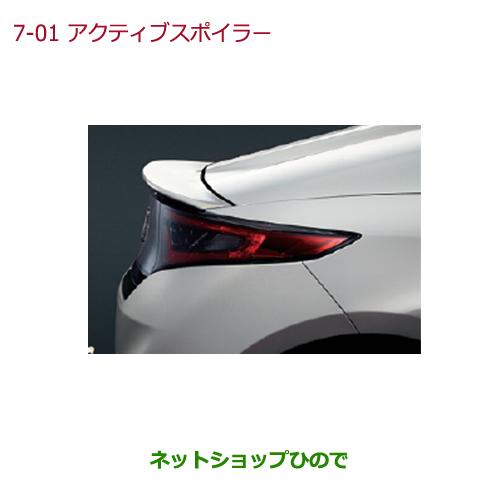 ホンダ S660 HONDA S660 大型送料加算商品 純正部品ホンダ S660アクティブスポイラー プレミアムピーチブルー・パール純正品番 08F12-TDJ-030【JW5】※7-1