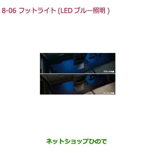 ◯純正部品ホンダ N-BOXフットライト LEDブルー照明(ドア開閉・スモールライト連動/フロント用左右2個セット)純正品番 08E10-TY0-000※【JF1 JF2】8-6