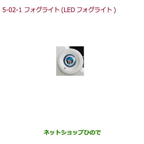 純正部品ホンダ N-BOX プラスN-BOXプラス用 LEDフォグライト(オートライトコントロール機構装備車用)純正品番 08V31-E3J-A00 08V38-TY0-B00※【JF1 JF2】5-2