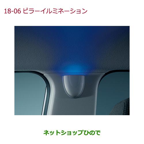 ◯純正部品ホンダ N-ONEピラーイルミネーション(LEDブルー照明/スモールライト連動/センターピラー左右2個セット)純正品番 08E15-T4G-B20※【JG1 JG2】18-06