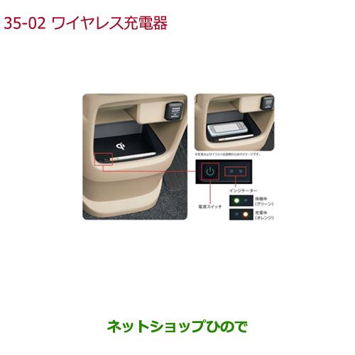 純正部品ホンダ N-ONEワイヤレス充電器純正品番 08U58-E6F-010 08U58-T4G-000※【JG1 JG2】35-2