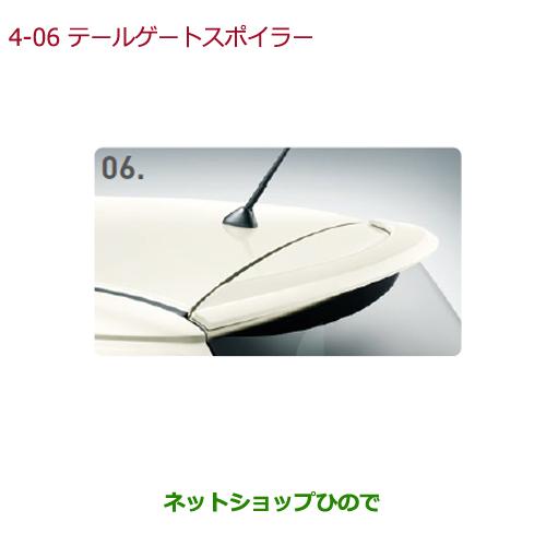 ホンダ N-ONE HONDA N-ONE 大型送料加算商品 純正部品ホンダ N-ONEテールゲートスポイラー クリスタルブラック・パール純正品番 08F02-T4G-030【JG1 JG2】※4-6