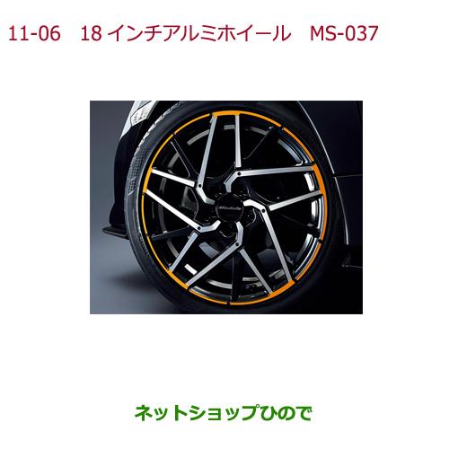大型送料加算商品 純正部品ホンダ CIVIC HATCHBACK18インチ アルミホイール MS-037/4本純正品番 08W18-TEA-000※【FK7】11-6