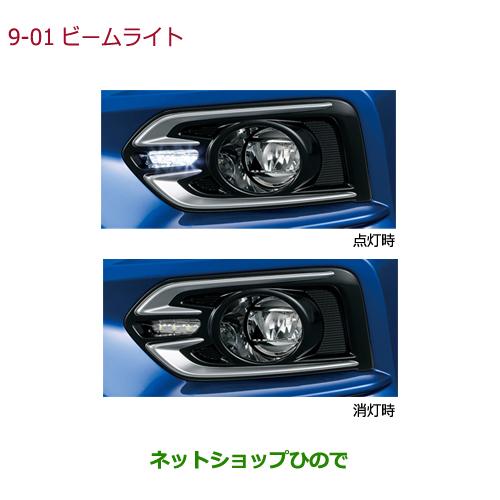 純正部品ホンダ GRACEビームライト純正品番 08V30-T9P-A00※【GM4 GM5 GM6 GM9】9-1