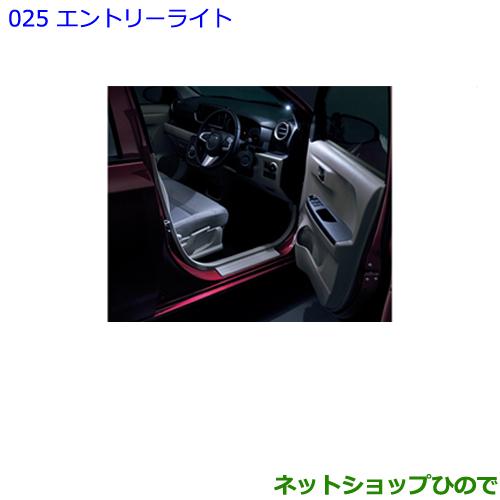 ◯純正部品トヨタ パッソエントリーライト純正品番 0852D-B1010【M700A M710A】※025