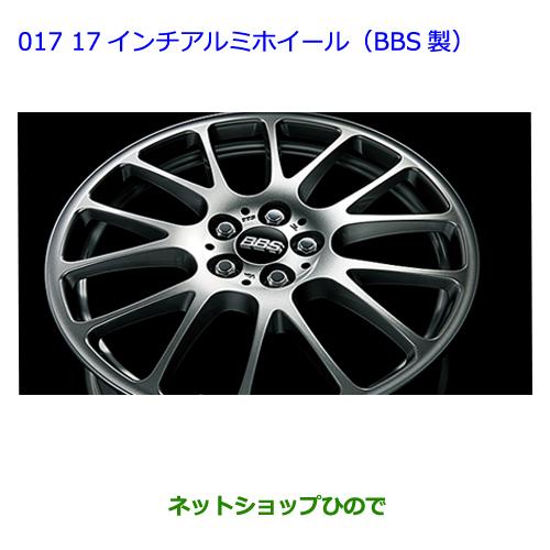大型送料加算商品 純正部品トヨタ プリウス17インチアルミホイール(BBS)17×7Jアルミ(タンゾウ)4本純正品番 08457-47010【ZVW30】※017