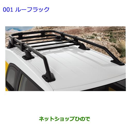 大型送料加算商品 ●純正部品トヨタ FJクルーザールーフラック純正品番 08370-35110【GSJ15W】※001