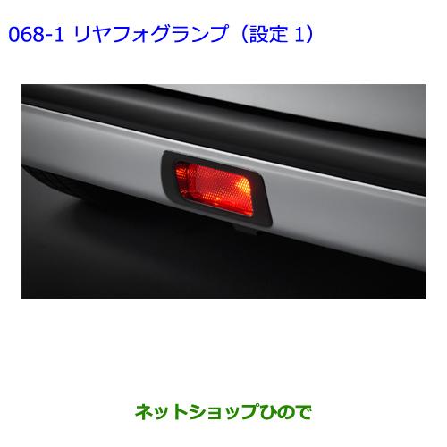 純正部品トヨタ シエンタリヤフォグランプ(設定1)純正品番 81045-52160 84091-28020【NSP170G NCP175G NHP170G NSP172G】※068