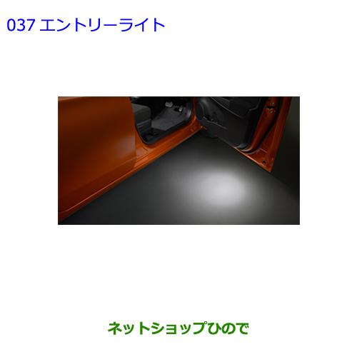 ◯純正部品トヨタ ヴィッツエントリーライト純正品番 0852D-52070【KSP130 NSP130 NSP135 NHP130】※037