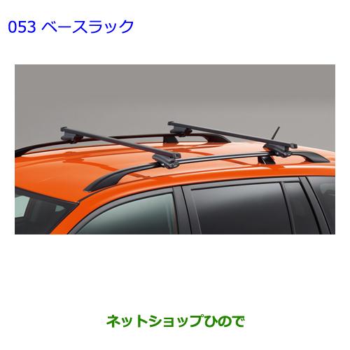 大型送料加算商品 純正部品トヨタ カローラフィールダースーリーシステムラック(ベースラック・ルーフレールタイプ)※純正品番 08370-13050【ZRE162G NRE161G NZE164G NZE161G NKE165G】053