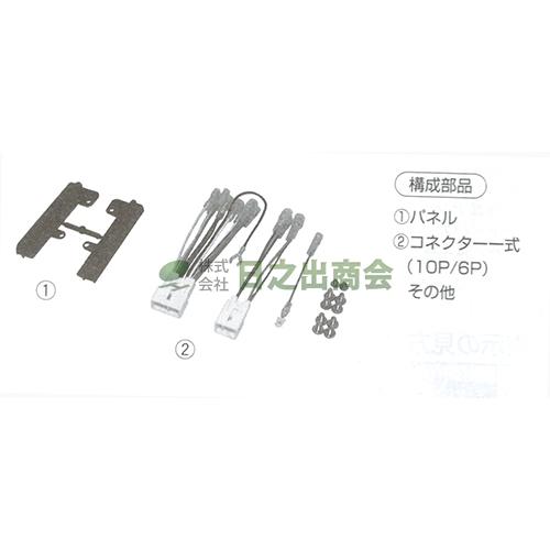 激安 激安特価 送料無料 国産品 カーAV取付キット カルディナ NKK-Y37D