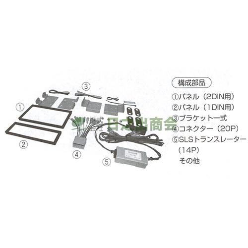 カーAV取付キット アコードツアラー/アコードワゴン/TBX-H002