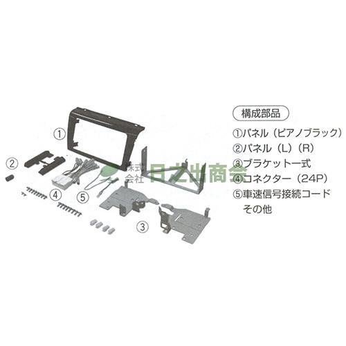 ◯カーAV取付キット アクセラ/アクセラ スポーツ/TBX-T005K