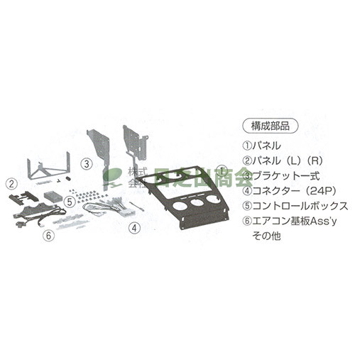 カーAV取付キット アテンザ セダン/アテンザ スポーツ/TBX-T006