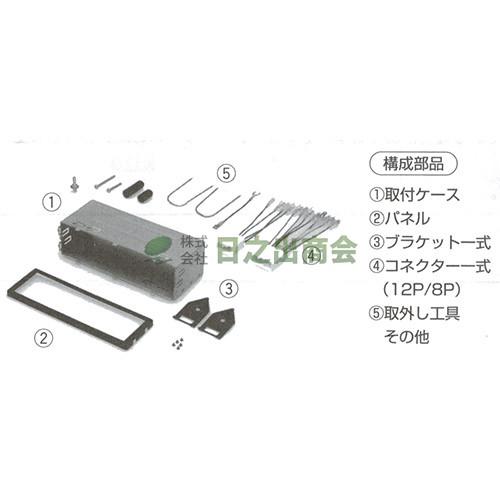 カーAV取付キット センティア/NKK-T38D