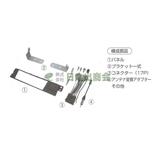 ◯カーAV取付キット 3シリーズ(BMW)(E36~E46系)/GE-BM103