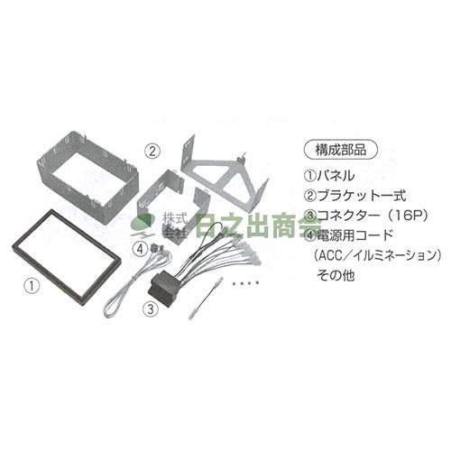 ◯カーAV取付キット 307(プジョー)/GE-PE201G