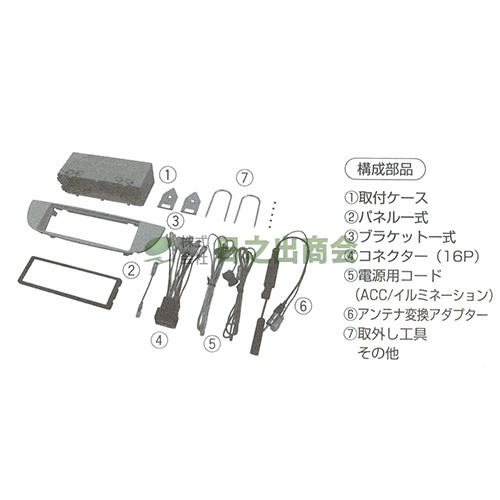 カーAV取付キット 500/500C(フィアット)/GE-FT102