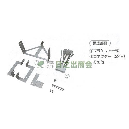 カーAV取付キット RX-8/TBX-T011