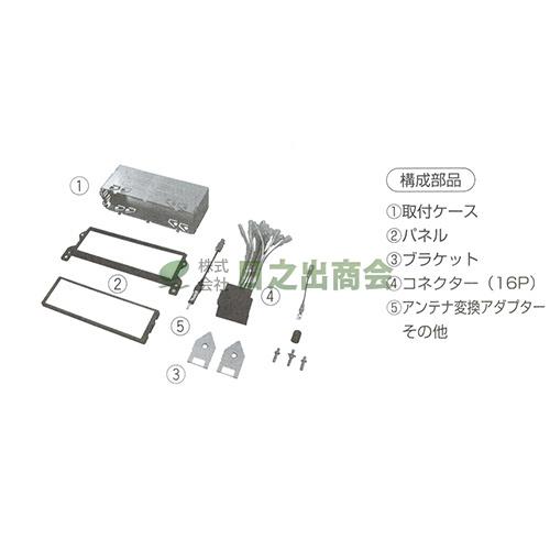 ◯カーAV取付キット ミニ/ミニ コンバーチブル(BMW)/GE-BM101