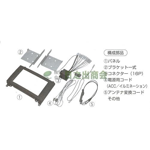 ◯カーAV取付キット Bクラス(メルセデス・ベンツ)/GE-MB210G