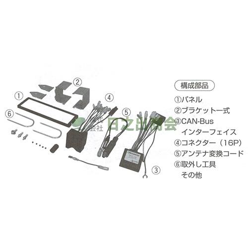 カーAV取付キット 1007(プジョー)/GE-CT101
