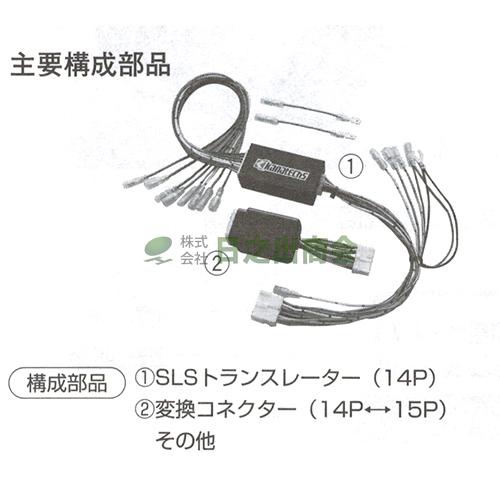 ◯カーAV取付キット マーク/TBX-Y200