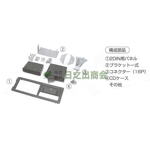 ◯カーAV取付キット S-MX/NKK-H38D