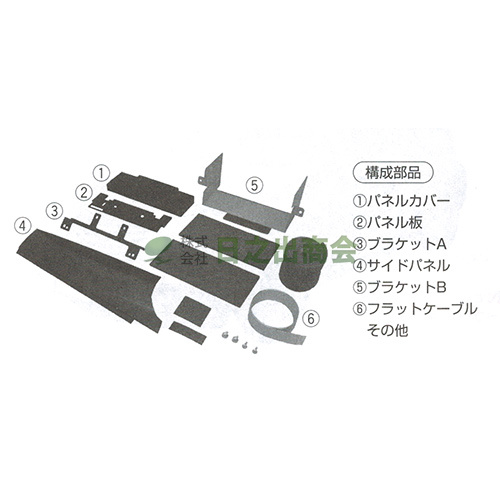 カーAV取付キット ミニ/ミニ クラブマン/ミニ コンバーチブル/ミニクーペ/ミニ ロードスター(BMW)/GE-BM205