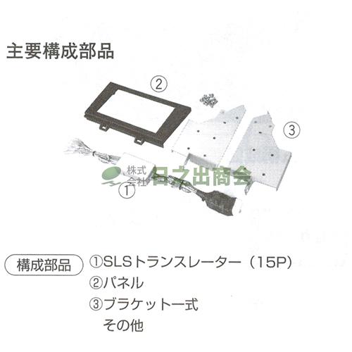 カーAV取付キット ウィンダム/TBX-Y004