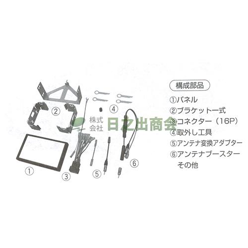 ◯カーAV取付キット ポロ(H8/8~H21.10)(フォルクスワーゲン)/GE-VW201