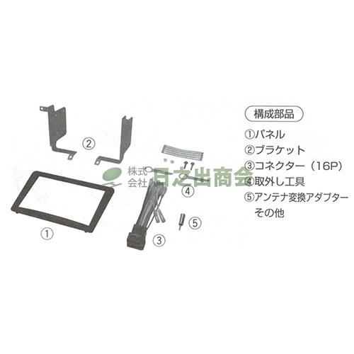 ◯カーAV取付キット Aクラス(メルセデス・ベンツ)/GE-MB201