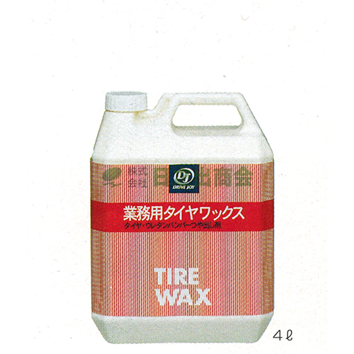 業務用タイヤワックス(シリコン配合)/V9350-0315