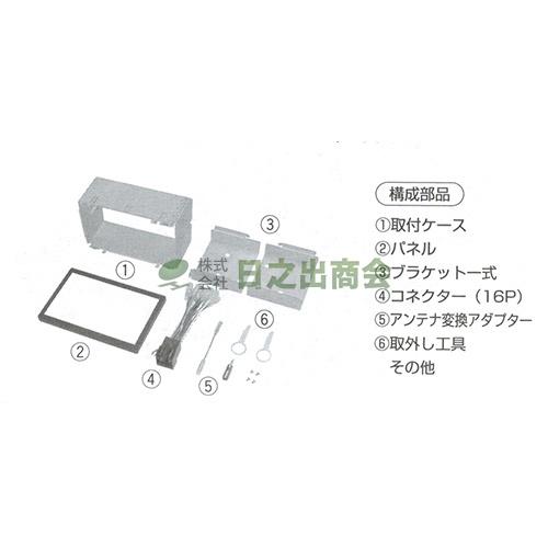 ◯カーAV取付キット バネオ(メルセデス・ベンツ)/GE-MB202