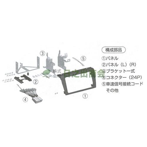 カーAV取付キット アクセラ/アクセラ スポーツ/TBX-T005