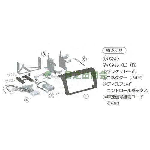 カーAV取付キット アクセラ/アクセラ スポーツ/TBX-T001