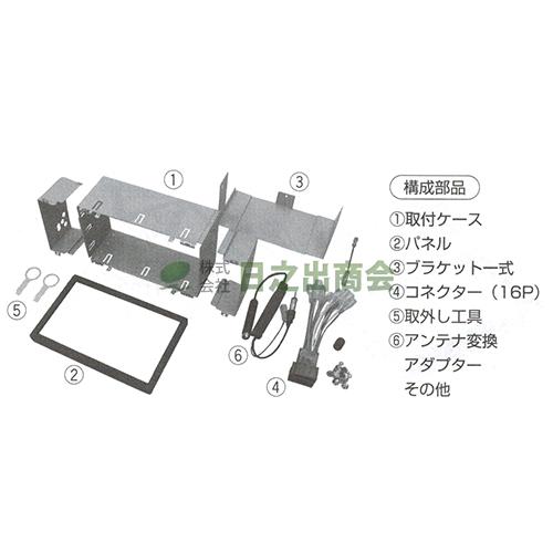 カーAV取付キット ゴルフ(フォルクスワーゲン)(H10/8~H21/8)/NKK-G20D
