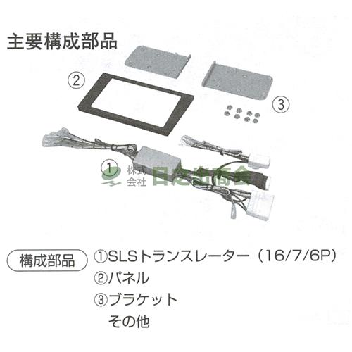 カーAV取付キット アリスト/TBX-Y011