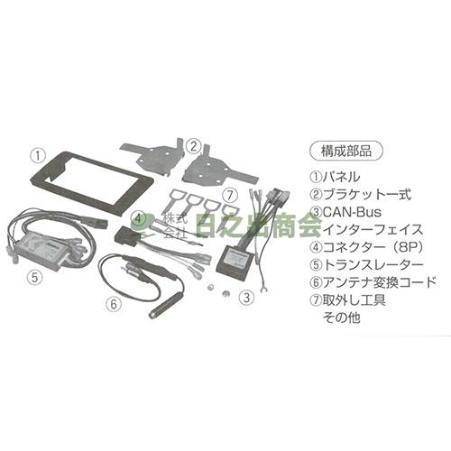 カーAV取付キット A3(アウディ)/GE-AU202