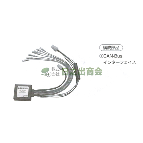 カーAV取付キット Aクラス(メルセデス・ベンツ)/GE-XA01