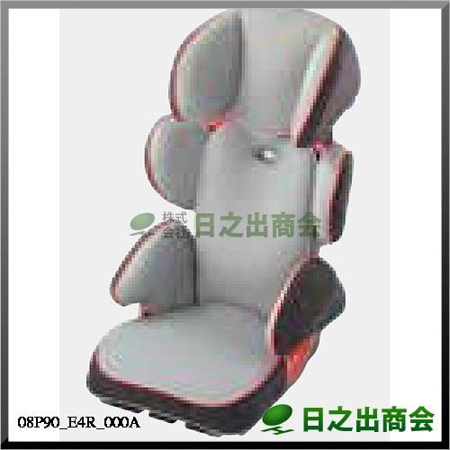 Hondaジュニアシート(学童用)08P90-E4R-000A
