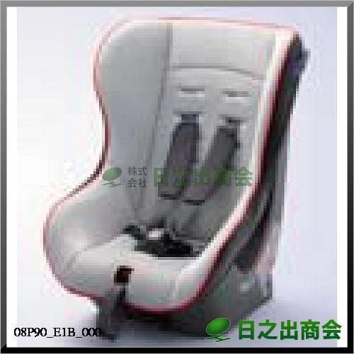 シートベルト固定タイプチャイルドシートスタンダード(幼児用)08P90-E1B-000