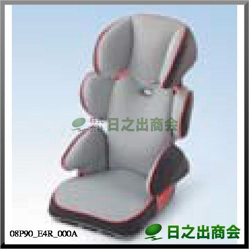 シートベルト固定タイプチャイルドシートHondaジュニアシート(学童用)08P90-E4R-000A